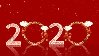 2020年乐媒网春节假期(1月21日至2月2日)放假安排